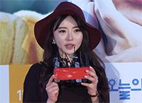 [TF영상] '오늘의 연애 VIP' 한세아 말실수, '연애의 온도'를 외쳤네