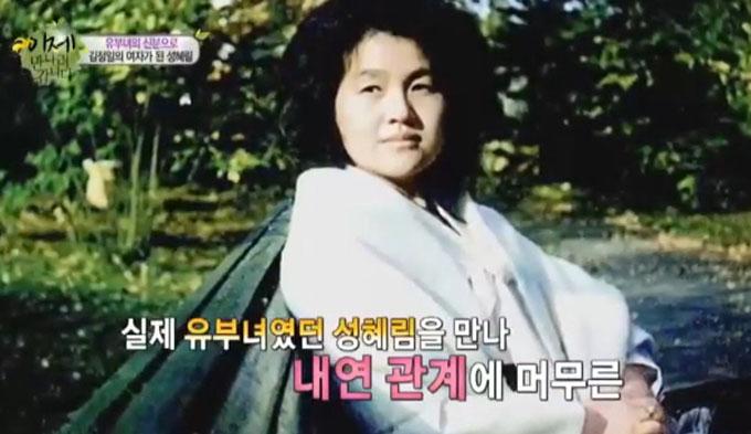성혜림이 누리꾼들의 관심을 받고 있다. 성혜림은 김정일의 내연녀로 김정일의 버림을 받아 쓸쓸한 인생을 살았다. /채널 A 지금 만나러 갑니다 영상 갈무리