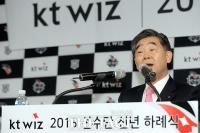[TF포토] kt 위즈 김영수 사장, '패기 있게 도전하자'