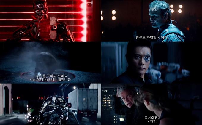 오는 7월 개봉을 앞둔 영화 터미네이터 제니시스의 국내 배급사가 변경됐다. /CJ 엔터테인먼트 제공