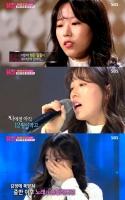 'K팝스타4' 남소현, '일진설' 언급에 눈물 펑펑…결국 탈락