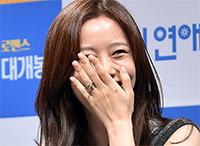 [비하인드30] '오늘의 연애' 문채원, 모두를 당황하게 한 '미친(?) 애교!'