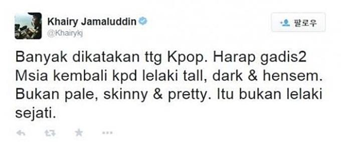까이리 자마루딘 말레이시아 문화청년체육부 장관이 케이팝 스타들을 비아냥거리는 트윗을 남겼다. /트위터 캡처