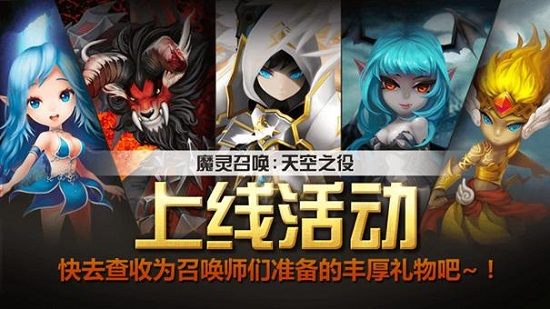 컴투스의 모바일게임 '서머너즈 워'가 중국 모바일마켓 '바이두'와 '360'을 통해 중국 안드로이드 시장에 진출했다. /컴투스 제공