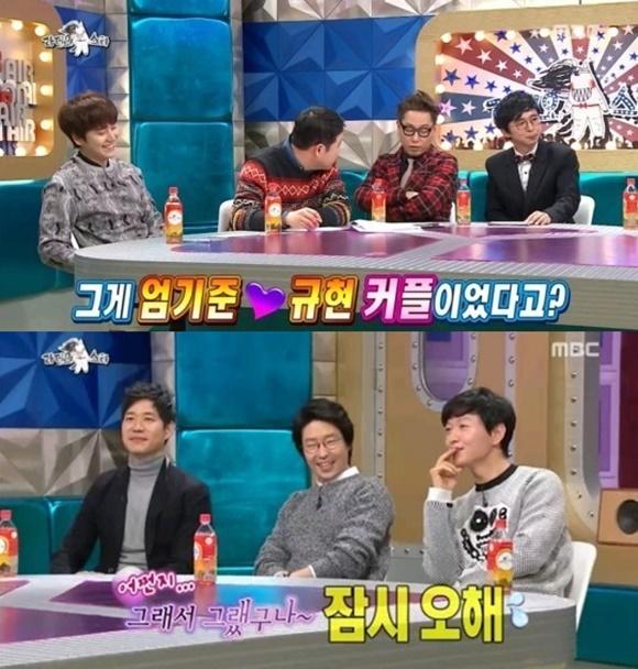 라디오스타에서 엄기준-규현의 동성애 루머를 언급했다. /MBC 라디오스타 방송 캡처