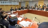 [TF포토] 여야 공동주최 '오픈프라이머리' 토론회