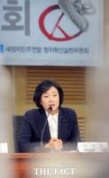 [TF포토] 오픈프라이머리 관련 발제하는 박영선 의원