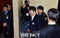 [TF포토] 최종 선고공판 참석한 이석기 전 의원