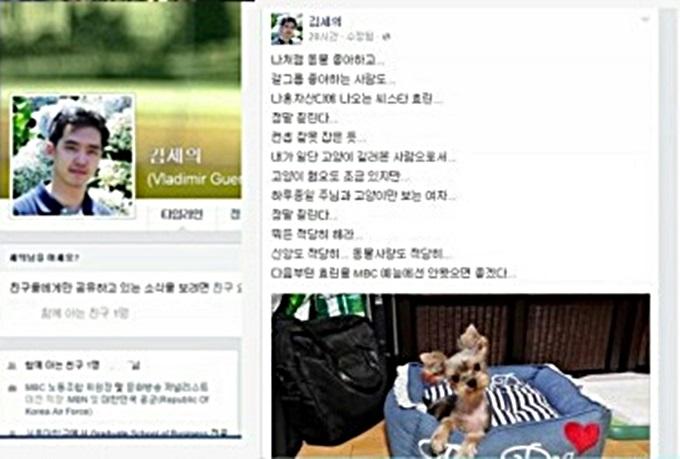 MBC 기자, 나 혼자 산다 효린에 정말 질린다 비난 MBC 김세의 기자가 자신의 페이스북에 올린 씨스타 효린 비난 글이 온라인 공간에서 논란이 되고 있다. /김세의 기자 페이스북 캡처