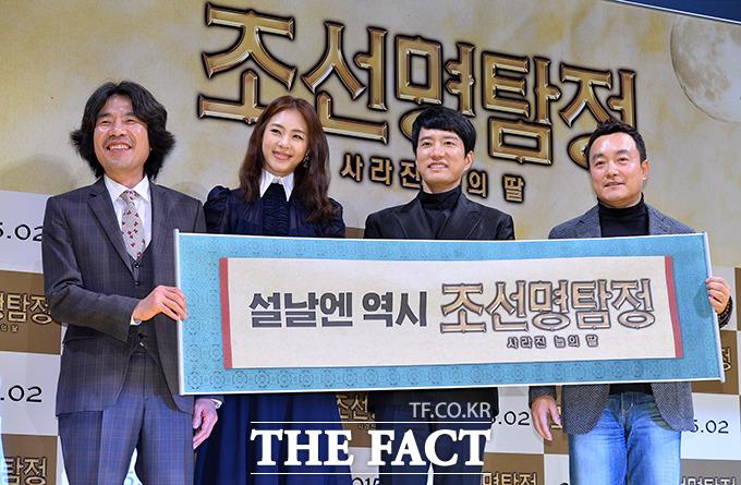 조선명탐정2 11일 개봉. 김명민 오달수 이연희가 김석윤 감독이 연출한 영화 조선명탐정2에 출연한다.