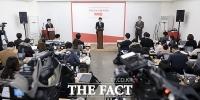 [TF포토] 위메프, '채용 갑질' 사과 기자간담회