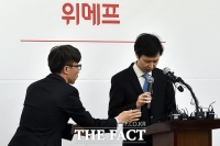 [TF포토] 위메프, '사과 기자간담회 중 고장 난 마이크'