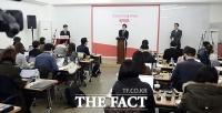 [TF포토] 위메프 박은상 대표, '채용 논란 기자간담회'