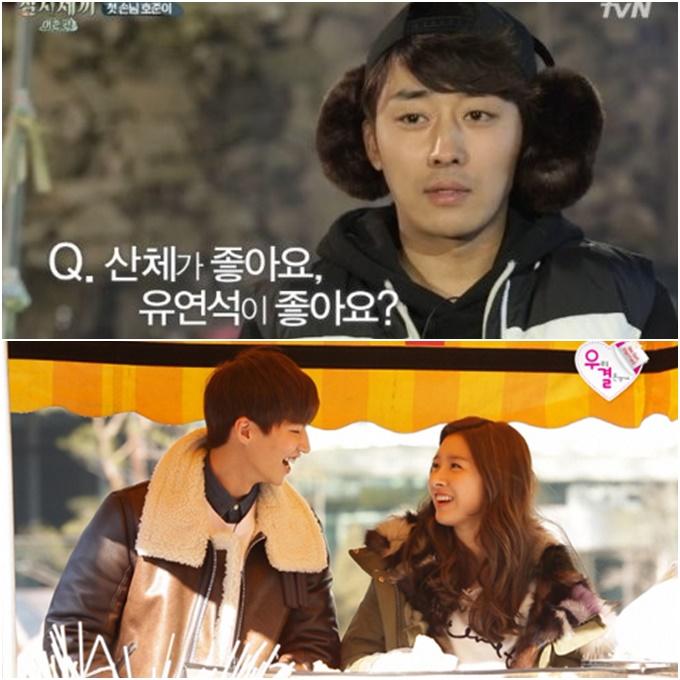 산체의 그, 송재림의 그녀 알고 보니 러브 러브 손호준(위)과 김소은이 각기 다른 예능 프로그램에서 시청자들의 사랑을 받고 있다. /tvN 삼시세끼 MBC 우리 결혼했어요 캡처