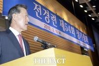[서재근의 Biz이코노미] '총대 멘' 허창수 전경련 회장, 새 목소리내야 한다