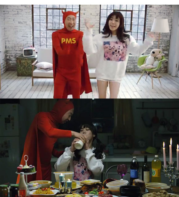 박명수 뮤직 비디오