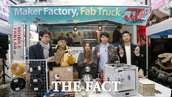 SK는 팹 트럭을 활용해 대전 내 도심명소 및 교육기관을 방문해 누구나 손쉽게 자신의 아이디어를 시제품으로 만드는 경험을 할 수 있도록 지원해 풀뿌리 창조경제의 확산을 적극 지원할 계획이다.