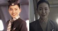 박주미 고원희, 항공사 모델 시절…'누가 더 예쁘나?'