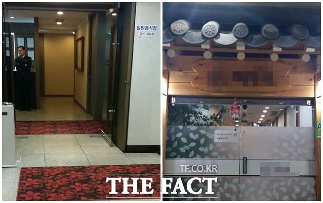 식사 정치는 밀실에서…. 의원들이 주로 찾는 식당들은 하나같이 방음벽이 설치된 밀실로 별도의 방이 갖춰져 있는 곳이다./여의도= 김아름 기자