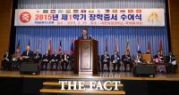 [TF포토] 한승수 전 총리, '유학생들에게 용기를!'