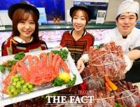 [TF포토] 이마트, '칠레산 냉동 킹크랩 판매'