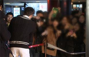 [The Scene] '순수의 시대' VIP 시사회, '유일한 팬 서비스 男은?'…'김우빈!'