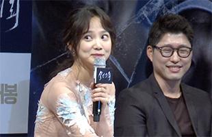 [비하인드30] '살인의뢰' 윤승아, 현빈 대 김무열…그녀의 선택은?