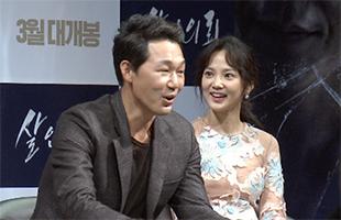 [TF영상] '살인의뢰' 박성웅-김성균, 식은땀이 '줄줄'…왜 그랬을까?