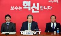 [TF포토] 모두 발언 하는 김무성 새누리당 대표