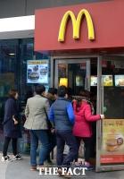 [TF포토] '맥도날드 무료 맥모닝 받으러 가자!'