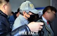 [TF포토] 서세원, '모자와 마스크에 완전히 가려진 얼굴'