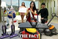 [TF포토] 11번가, '삼시세끼 전 세계 청소기 기획전' 실시