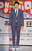 [TF포토] 지현우, '슈트 미남' 선생님
