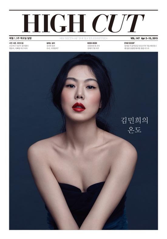 김민희는 이번 화보 촬영에서 6가지 입술 색으로 다양한 사랑을 표현했다. 블랙 아이라인과 레드 립은 도발적인 사랑을 상징한다. /하이컷 제공