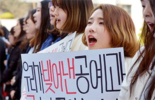 [TF탐사선] 'saveKU' 건국대 학과통폐합…'대학본부는 소통↓모순↑'