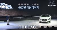 [TF클릭] 현대차, '강력한 연비의 쏘나타 플러그인 하이브리드' 공개