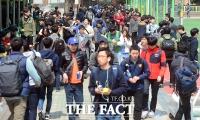 [TF포토] '현대차 인적성검사에 몰린 취준생들'