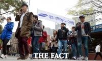 [TF포토] '삼성 직무적성검사 마친 구직자들'