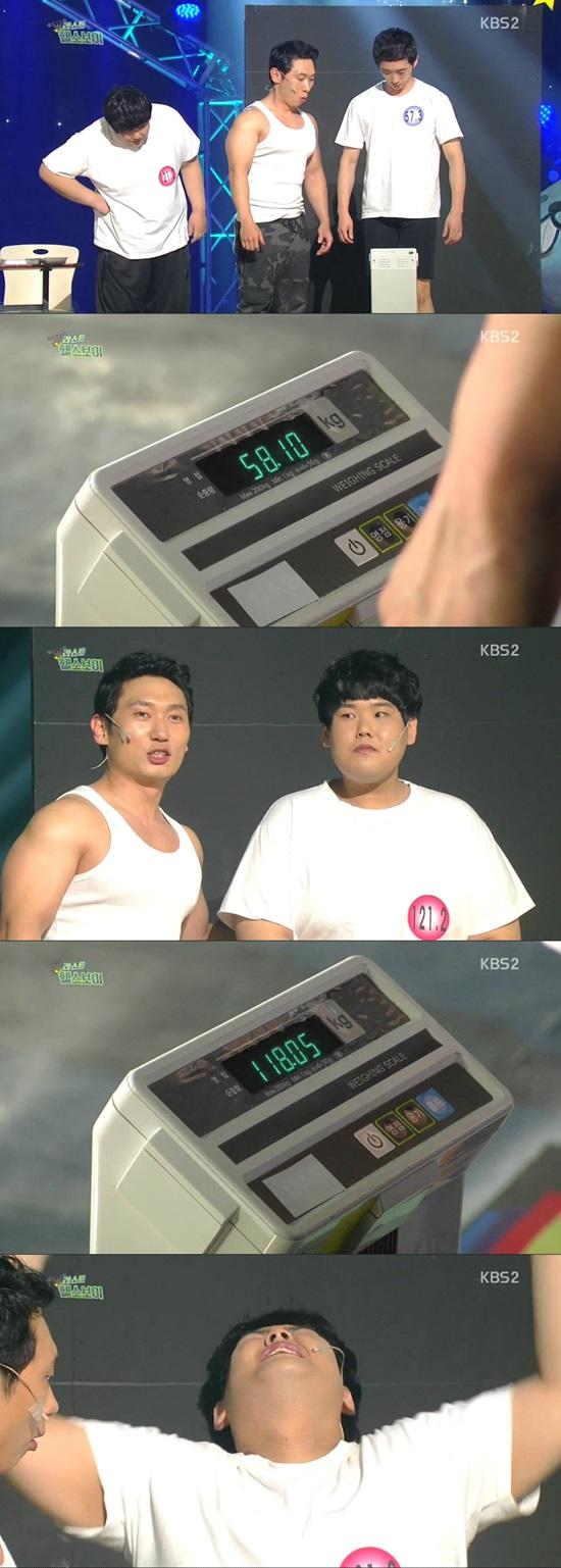 헬스보이 웃음보단 이슈몰이만? 헬스보이는 개그맨 김수영의 감량에 초점이 맞춰져 있다. / KBS 방송 화면 캡처
