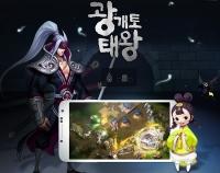 [최승진의 게임카페] 역사 게임물 개발자 '김태곤' 주목 왜?