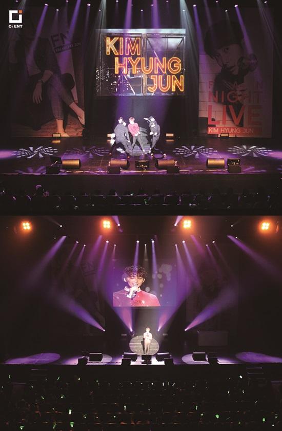 김형준이 2년 만에 국내 팬들과 만났다. 그는 FNL이라는 이름으로 팬미팅을 열고 첫 번째 미니앨범 수록곡 다른 여자 말고 너를 열창했다. /씨아이ENT 제공