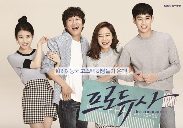 KBS2 프로듀사 공식 포스터에서 아이유 차태현 공효진 김수현(왼쪽부터)이 화기애애한 분위기를 연출하고 있다. /KBS2 프로듀사 제공