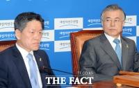 [TF포토] 문재인, '선거 패배 원인이 친노 패권주의?'