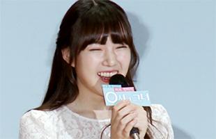 [TF영상] '0시의 그녀' 여자친구 예린, '제가 글을 잘 못 외워서...'