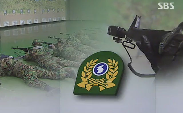 예비군 총기 사고…실탄 사격 폐지하라! 예비군 총기 사고로 5명이 사상했다./ SBS 뉴스 캡처