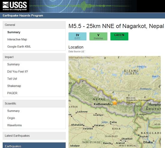 무심한 하늘 네팔에서 또다시 리히터 규모 7.3의 지진이 발생한 가운데 구호활동을 하던 미국군 헬기가 실종됐다./미국 지질조사국 홈페이지 화면 갈무리