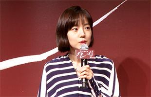 [TF영상] '간신' 정려원-임수정, '29금 영화라면서요?'