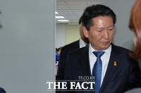 [TF포토] 정청래 최고위원, '굳은 표정'