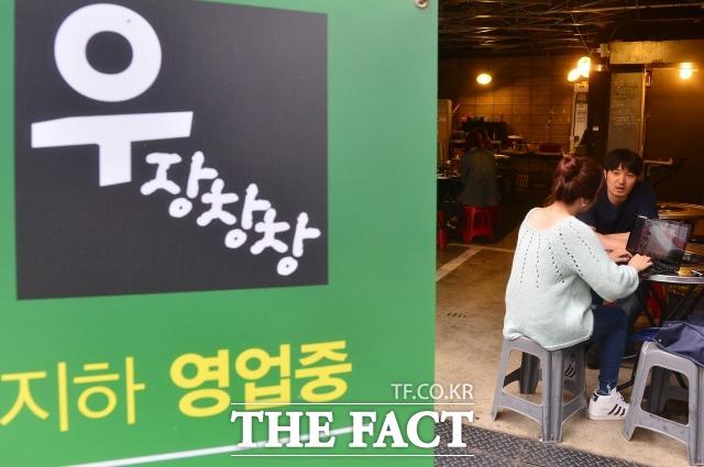 2010년 우장창창을 오픈한 서 씨는 건물주가 리쌍으로 바뀐 뒤 세입자의 권리를 적극 주장하고 있다. /남윤호 기자