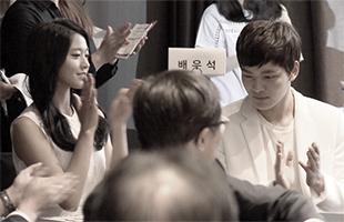 [비하인드30] '오렌지 마말레이드' 여진구-설현, '드라마 밖 진짜 관계는?'